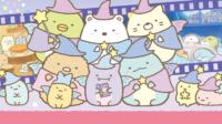 https://www.nintendo-difference.com/wp-content/uploads/2021/09/eiga-sumikko-gurashi-aoi-tsukiyo-no-mahou-no-ko--game-de-asobo-eiga-no-sekai.png