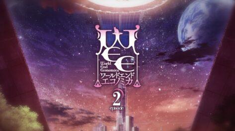 WORLD END ECONOMiCA Episode.2