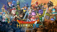 Dragon Quest Heroes I-II for Nintendo Switch