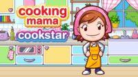 Cooking Mama : CookStar