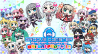 Groove Coaster Wai Wai Party!!!!