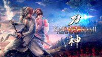 Katana Kami : A Way of the Samurai Story